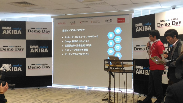 dmm_make_akiba_demo_day