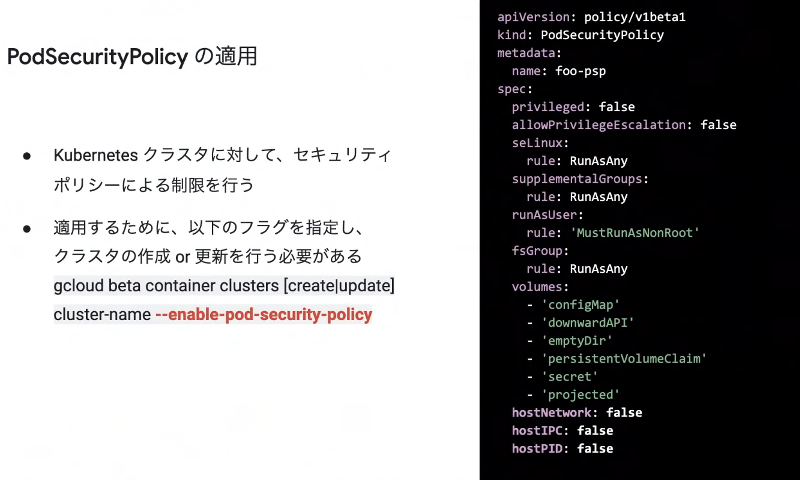 PodSecurityPolicy